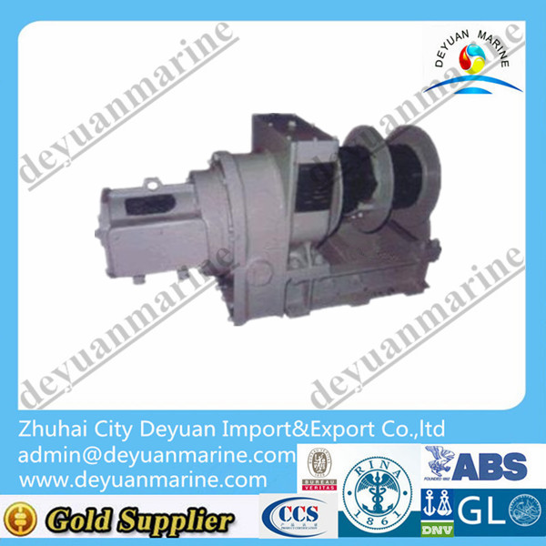 Marine electric driven rope ladder winch for decking machine