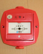 Security Alarms Sounder