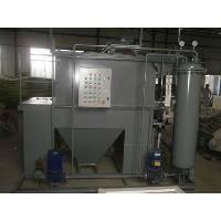 ZYFM Series Oily Water Separators