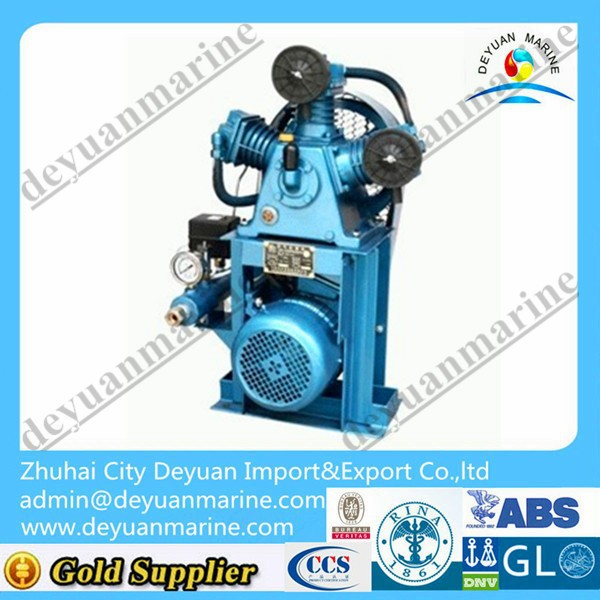 CVF-90/1 Water-cooled Type Marine Vertical Low Pressure Air Compressor With Good Quality For Sale