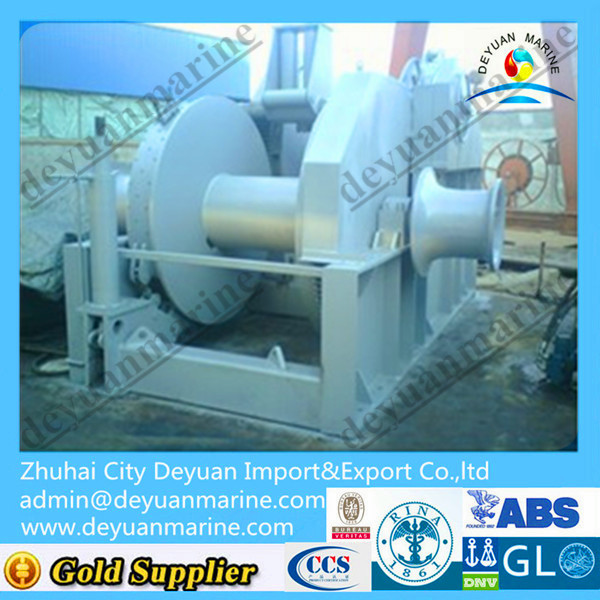 40T Electric Towing Winch for ship