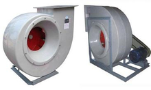 CBZ Marine Explosion Proof Axial Fan (Deck Type)