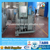 Ship Sewage Treatment Plant Marine Sewage Water Treatment Plant for Ship/vessels