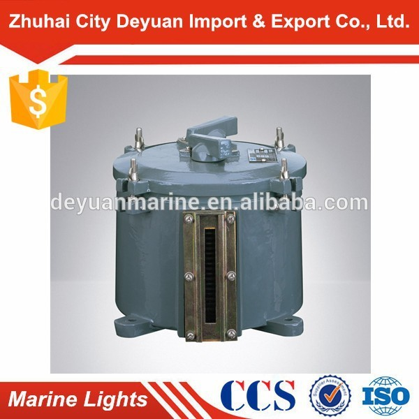 IP55 E27 Marine Aluminium/Brass Afterangel Light CXH10-1