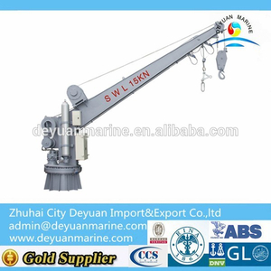 Marine Single Arm Rotary Boat Davit