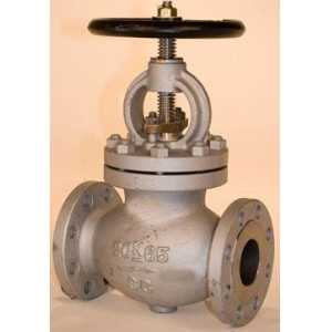 Marine Cast Iron JIS Air Vent Head (DN100-DN450)