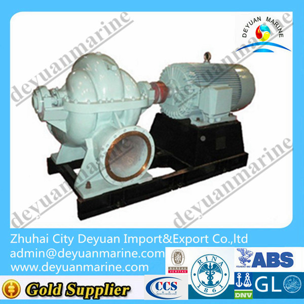 CWS series marine double suction mid-open horizontal centrifugal pump