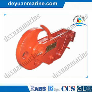 Quick Relase Disc Marine Towing Hook