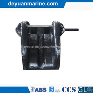 Bar Type Chain Stopper/Marine Chain Stopper